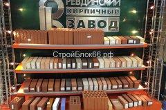 """ОАО \""""РКЗ\"""" г.Ревда, ул.Кирзавод, 4"""